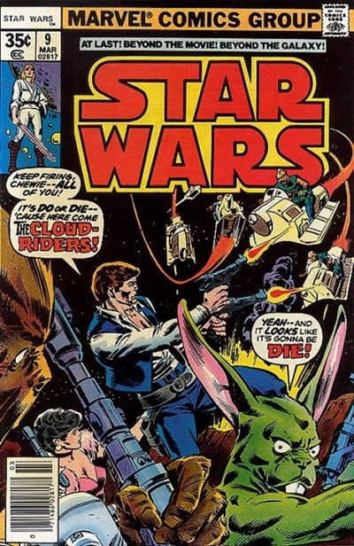 (Marvel) Cover for Star Wars #9 1st Print - 35 Cent Square Price Box