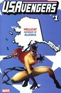 U.S.AVENGERS #1G  Variant Cover Rod Reis Alaska State Variant Cover