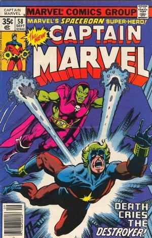 (Marvel) Cover for Captain Marvel #58 Drax The Destroyer Appearance