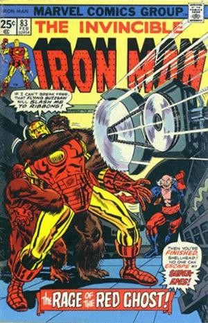 Comic Cover for Iron Man (#83)
