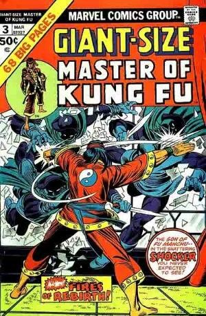 Comic Cover for Master Of Kung Fu (#3)
