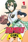 DIAMOND GIRL #1
