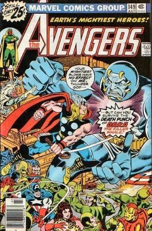 Comic Cover for AVENGERS (#)