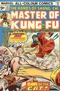MASTER OF KUNG FU #38A