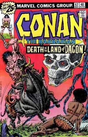 Comic Cover for Conan The Barbarian (#62)