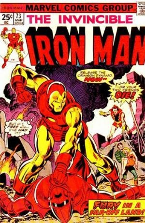 (Marvel) Cover for Iron Man #73 1st Stark International