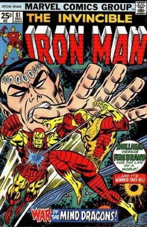 Comic Cover for Iron Man (#81)
