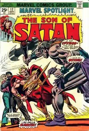 Comic Cover for Marvel Spotlight (#17)