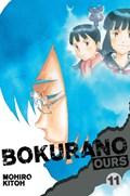 BOKURANO OURS #11