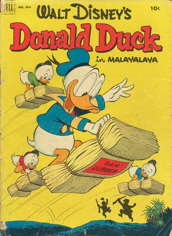 Comic Cover for Donald Duck (#394)