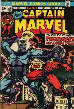 (Marvel) Cover for Captain Marvel #33 Origin of Thanos. Drax the Destroyer, Death & Avengers Appearance. Series