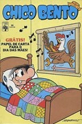 CHICO BENTO #96